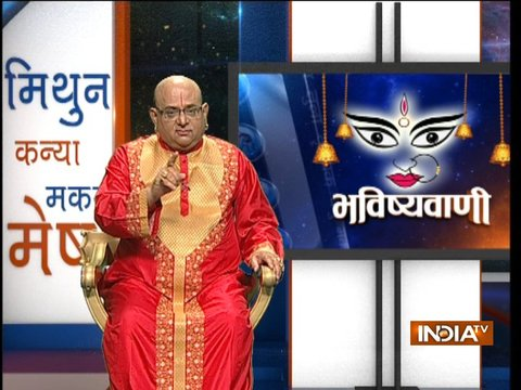 Bhavishyavani | 25th March, 2018 ( full )