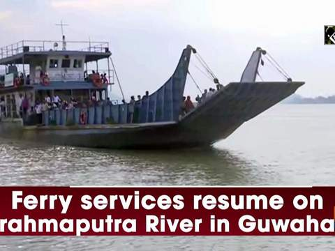Ferry services resume on Brahmaputra River in Guwahati