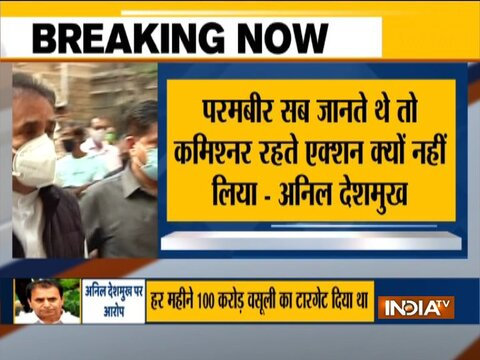 Maharashtra letter bomb: Home Minister Anil Deshmukh clarifies his stand