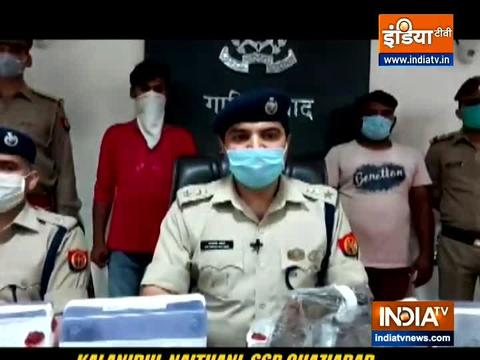 Ghaziabad police busts illegal arms racket; pistols, rifles in huge quantity recovered