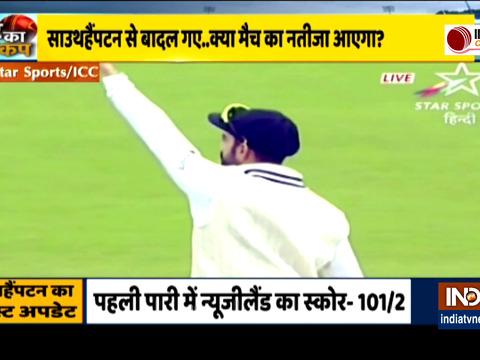 WTC FINAL, IND vs NZ DAY-5 : ड्रॉ की तरफ बढ़ा टेस्ट.. ज्वाइंट विनर बनेगा इंडिया?