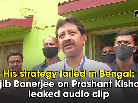 His strategy failed in Bengal: Rajib Banerjee on Prashant Kishor's leaked audio clip