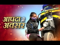 Breaking stereotypes, 21-year-old female auto driver takes to road in J-K