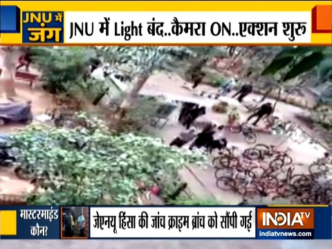 Watch INDIA TV's special report on JNU Violence