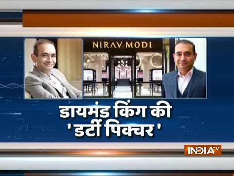 Yakeen Nahi Hota: ED attaches diamond, jewellery, gold, other assets worth Rs 6,400 crore linked to Nirav Modi