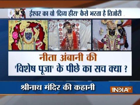 देखिये इंडिया टीवी का स्पेशल शो 'हकीक़त क्या है'   14 दिसंबर, 2018
