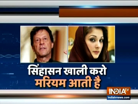 Is Maryam Nawaz Sharif turning out to be new threat for Pakistan PM Imran Khan?