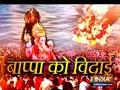 Bhushan Kumar and Divya Khosla participate in Ganpati Visarjan