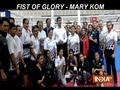 Mary Kom and Sports Minister Rajyavardhan Rathore engaged in friendly boxing bout
