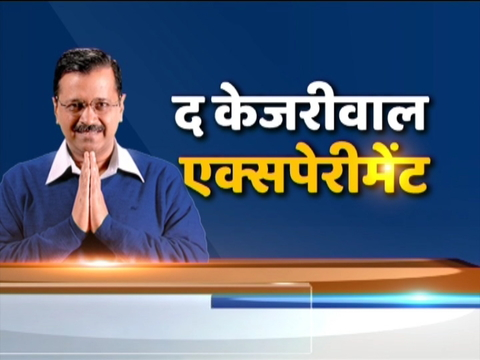 No state leader and CM will be invited for Arvind Kejriwal oath ceremony