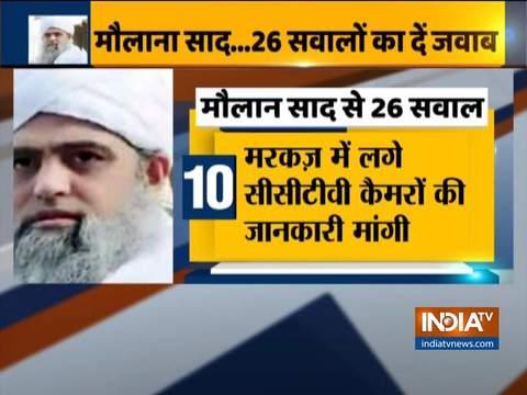 दिल्ली पुलिस ने मौलाना साद को भेजा नोटिस, मरकज में शामिल तबलीगी जमात को लेकर मांगी जानकारी