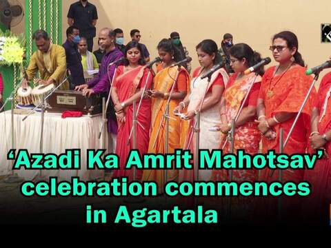'Azadi Ka Amrit Mahotsav' celebration commences in Agartala