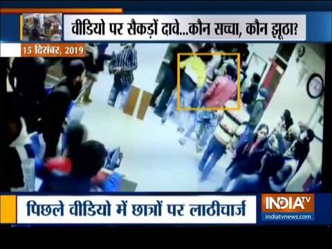 जामिया हिंसा का एक और वीडियो; सीसीटीवी फुटेज में डंडे के साथ दिख रहे छात्र
