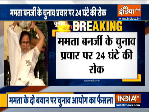 Chunav Dhamaka | EC bans Mamata Banerjee from campaigning  for 24 hrs