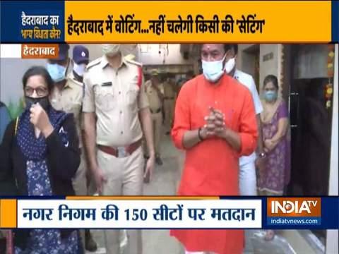 Hyderabad election: हैदराबाद में मतदान जारी, सुबह-सुबह वोट डालने पहुंचे किशन रेड्डी