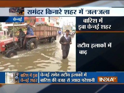 Chennai rains: Heavy rains lash Nagapattinam, hundreds of houses inundated