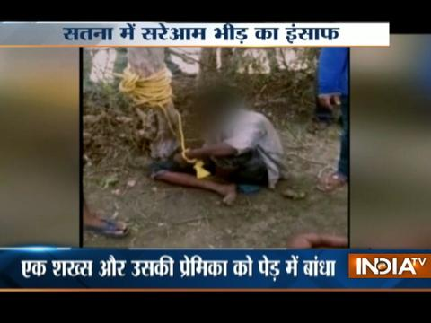 MP: Youth beaten up over having affair with married woman