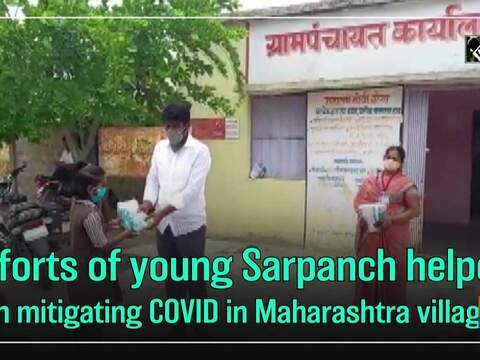 Efforts of young Sarpanch helped in mitigating COVID in Maharashtra village