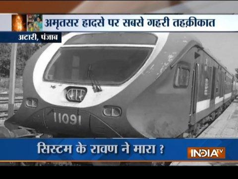 अमृतसर ट्रेन हादसे पर नवजोत सिंह सिद्धू ने किया पत्नी का बचाव, कहा- हादसे पर न करें राजनीति