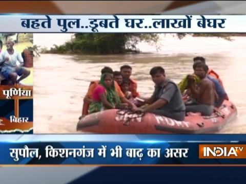 Flood situation grim in Bihar, CM Nitish Kumar assures people of every possible help