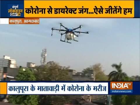 कोरोनावायरस: अहमदाबाद में कालूपुरा क्षेत्र में स्वच्छता के लिए तैनात किए गए ड्रोन