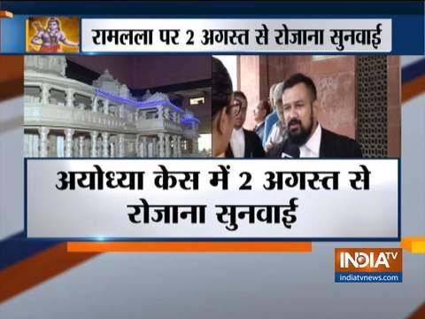 अयोध्या मामले पर सुप्रीम कोर्ट का बड़ा फैसला, खुली अदालत में 2 अगस्त से रोजाना सुनवाई