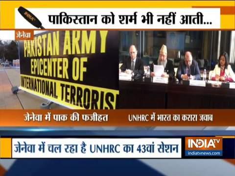43rd UNHRC: Poster calling Pakistan Army 'epicenter of terrorism' displayed in Geneva