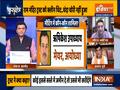 Kurukshetra | The truth behind alleged Ram Mandir land scam