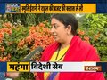 This budget has been presented in an extraordinary circumstances and covers every sector: Smriti Irani