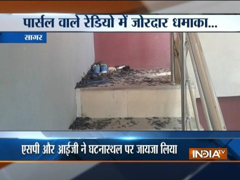 Parcel sent to post-masters house in MP's Sagar explodes; three injured