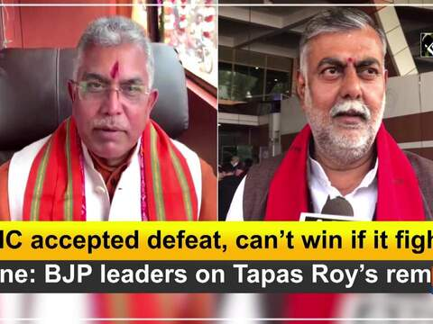 TMC accepted defeat, can't win if it fights alone: BJP leaders on Tapas Roy's remark