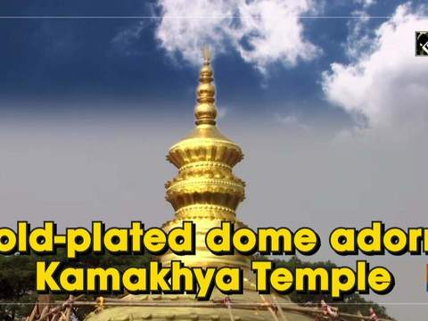 Gold-plated dome adorns Kamakhya Temple