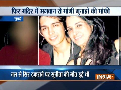 Mumbai Scuffle With Son Led To Fashion Designer Sunita Singh S Death In Lokhandwala
