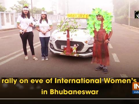 Car rally on eve of International Women's Day in Bhubaneswar