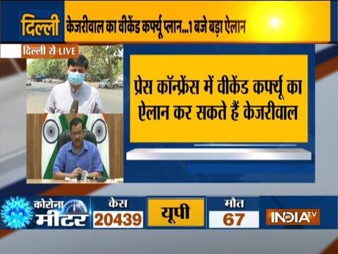दिल्ली में बढ़ते कोरोना मामलों को देखते हुए सरकार लगा सकती है वीकेंड कर्फ्यू