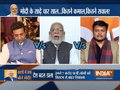 Kurukshetra | PM Modi claims his party has transformed India in last 4.5 yrs