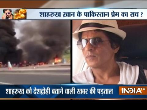 Aaj Ka Viral Video: Shah Rukh Khan donates 45 crores to Pak gas tanker accident victims