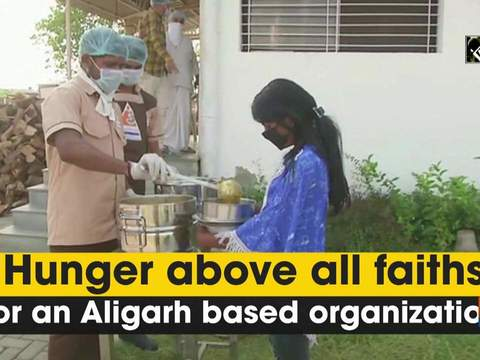 'Hunger above all faiths' for an Aligarh based organization