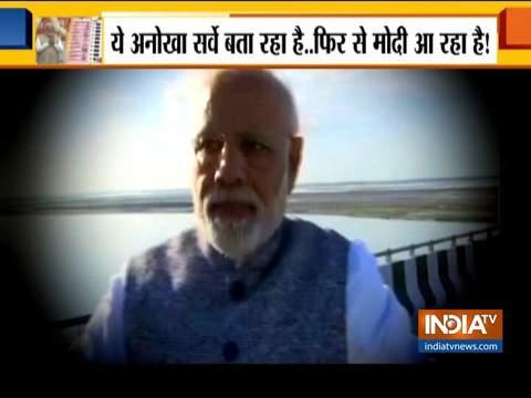 एक सर्वे के अनुसार नरेंद्र मोदी प्रधानमंत्री के रूप में अधिकांश लोगों की पहली पसंद बनकर उभरे हैं