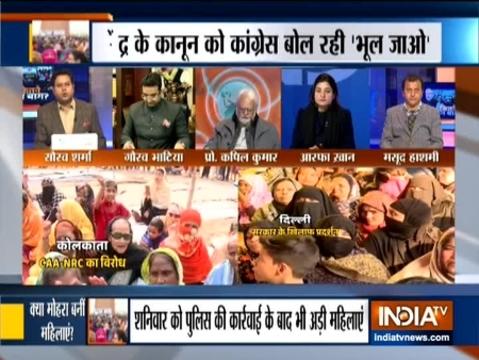 कुरुक्षेत्र: हिंदुस्तान में कितने शाहीन बाग बनेंगे?
