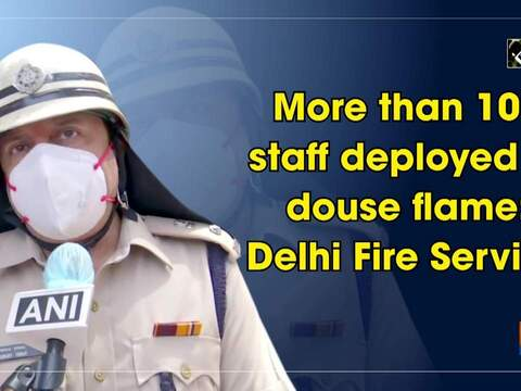 More than 100 staff deployed to douse flame: Delhi Fire Service