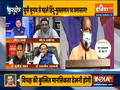 Why Pakistan has become a talking point ahead of UP Assembly Elections 2022? Watch Kurukshetra