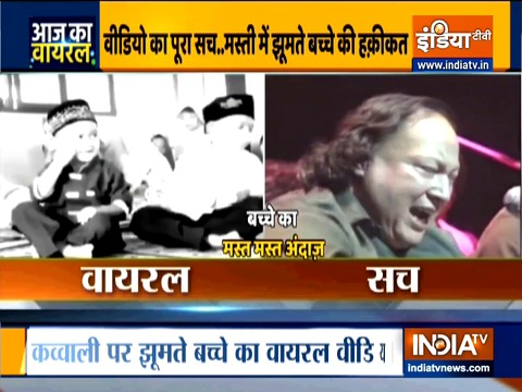Aaj Ka Viral: Decoding the truth behind kid singing Sufi song