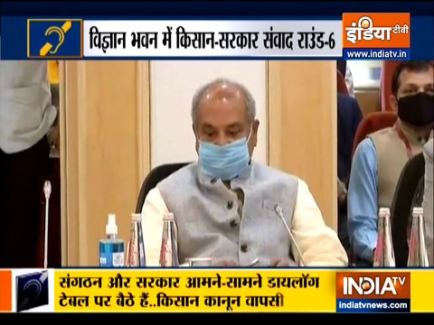 Special News : Govt holds meeting with farmer leaders at Vigyan Bhawan