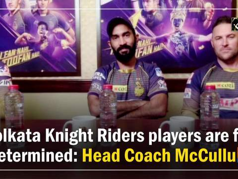Kolkata Knight Riders players are fit, determined: Head Coach McCullum