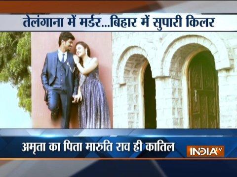 तेलंगाना हॉरर किलिंग: लड़की के पिता टी. मूर्ति राव ने बारी को अपने दामाद प्रणय की हत्या के लिए एक करोड़ रुपये की सुपारी दी