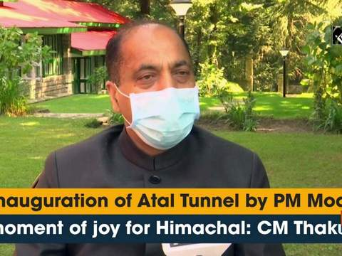 Inauguration of Atal Tunnel by PM Modi moment of joy for Himachal: CM Thakur
