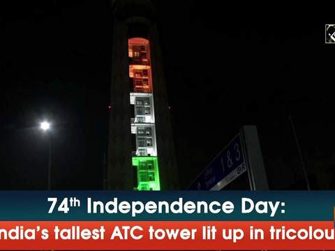 74th Independence Day: India's tallest ATC tower lit up in tricolour
