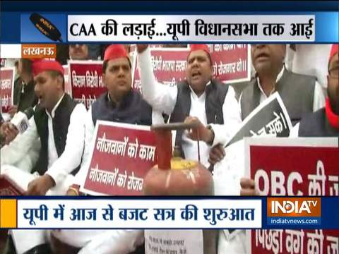 Samajwadi Party leaders protest against CAA outside UP Assembly