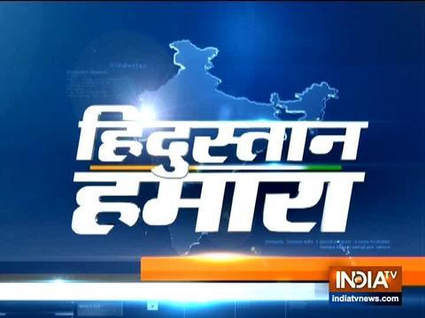 हिंदुस्तान हमारा | 27 जनवरी, 2020
